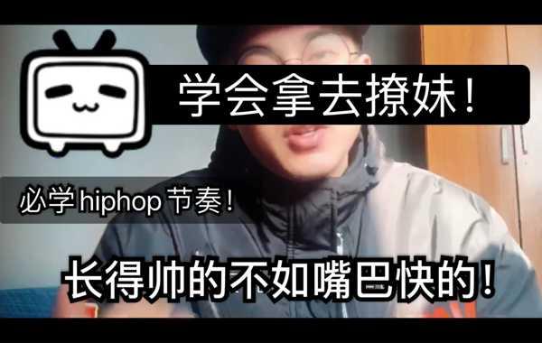 【beatbox】教学!成为大神必须要学的hiphop节奏!