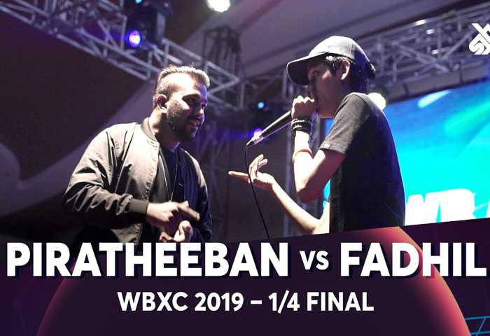 PIRATHEEBAN vs FADHIL Beatbox 冠军 2019 1/4 决赛