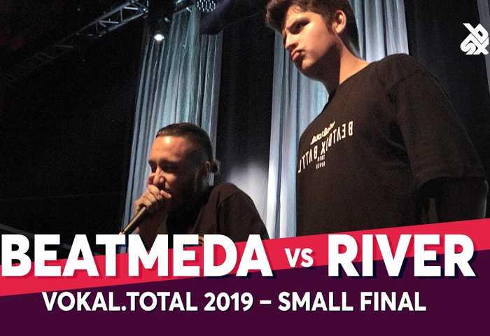 BEATMEDA vs RIVER Vokal Total Beatbox Battle 2019 Small 决赛