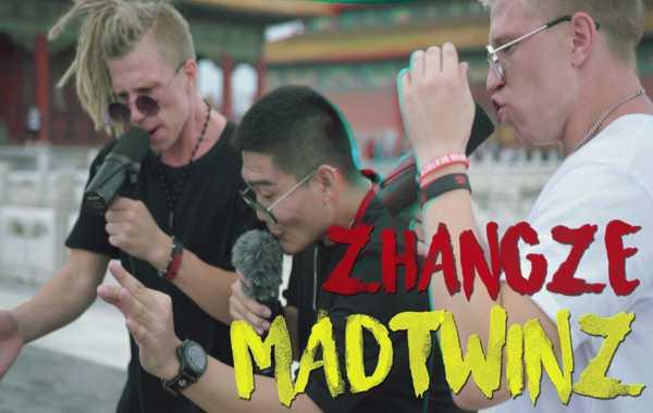 当故宫里响起BEATBOX——张泽&MADTWINZ|戴上耳机,beatbox是音乐,不是绝活!