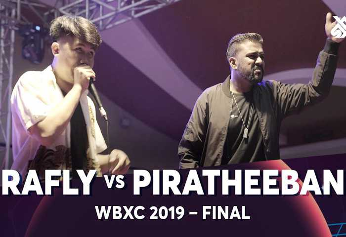 RAFLY vs PIRATHEEBAN Beatbox 冠军 2019 决赛