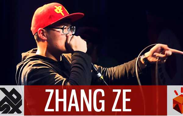 张泽 Grand Beatbox 2016 |ZHANG ZE-Grand Beatbox SHOWCASE Battle