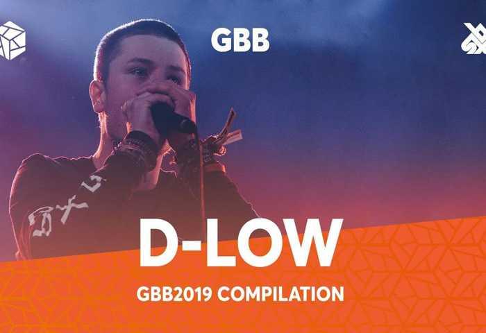 D-LOW 2019 Beatbox Battle 冠军 高光时刻