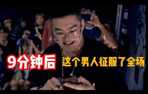 用BEATBOX征服全场是一种怎样的体验(马来西亚beatbox亚洲赛评委表演)戴上耳机。