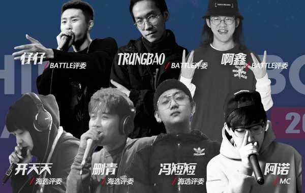 2月23日 中国Beatbox锦标赛 2020 线上赛区来啦!