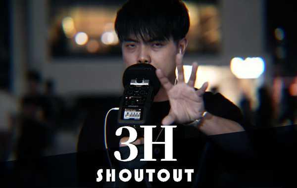 3H | 史诗级评委起立段子【Beatbox】