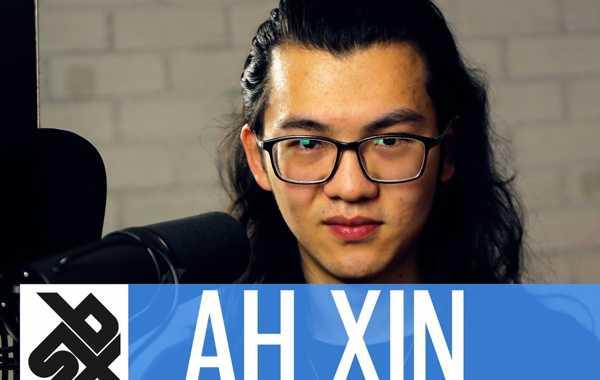 【Shoutout】AH XIN | Are You Enjoy