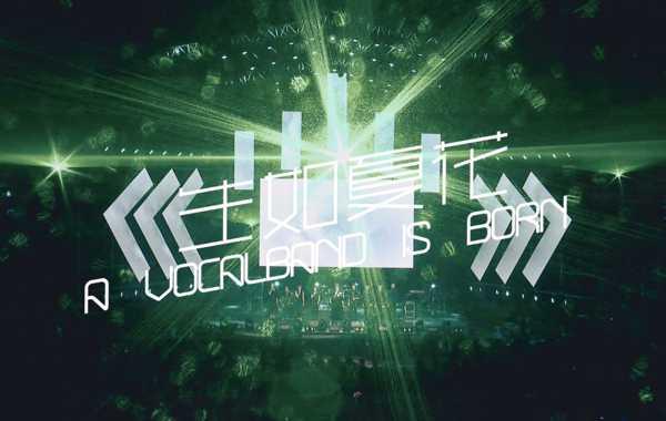 清华大学【SEmotion人声乐团】阿卡贝拉翻唱《生如夏花》(Cover:朴树)