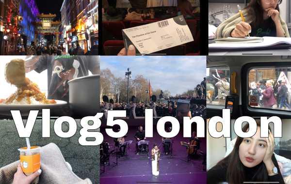 [itsmeyana]Vlog5:伦敦杂记|歌剧魅影.游行.咖喱饭.白金汉宫.华人春晚|龚琳娜.宿涵.牛津阿卡贝拉.相声