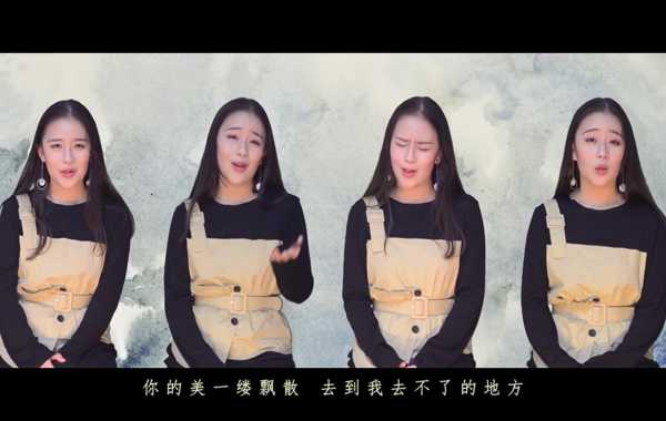 """""""四胞胎""""的纯人声阿卡贝拉【周杰伦 – 青花瓷】厦门六中00后女生的中国风演绎"""