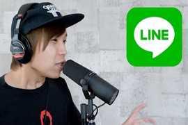 【Daichi】给LINE的铃声配了一段bbox