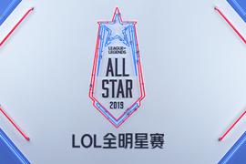 【2019.12.6 LOL全明星】:无限火力模式–青蛙 派克