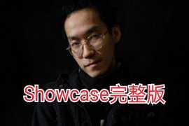 【BBOX春宝】2020CNB网络赛春宝评委Showcase 完整版