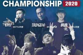 [CNBeatbox]2020网络锦标赛 全站最齐 对抗赛录像集合