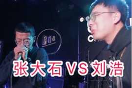 【beatbox】cnb山西分赛区张大石(胜)vs刘浩,第二回合