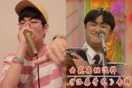 """【小皮塔】中国传统口技 vs 西洋""""街头""""Beatbox"""