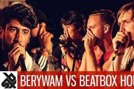 Berywam(法国神仙)vs Beatbox House(美国神仙)| Beatbox | 世界夏令营 | 梦幻对决
