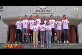 #辉煌七十年 奋进新时代#合肥工业大学的学子们用阿卡贝拉深情演绎《我爱你,中国》
